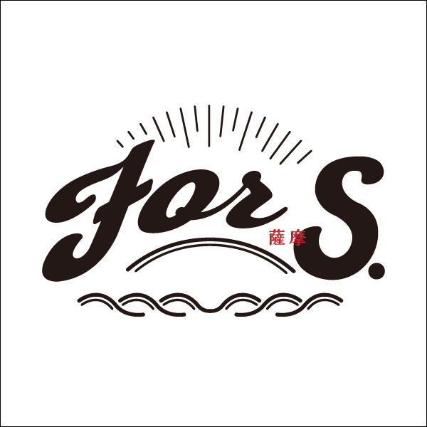 鹿児島中央駅でさつま海鮮ろばた焼きチキンブラザーズ・さつま居酒屋えご家・薩摩酒場あいがて家を経営する飲食企業株式会社FOR S!For Smile、For Satsuma、For Salaryman 郷土鹿児島食材で、一人でも多くのお客様を笑顔に!
