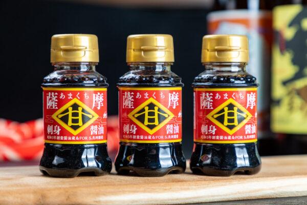 薩摩刺身醤油